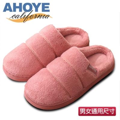 AHOYE 室內絨厚根拖鞋 紅色