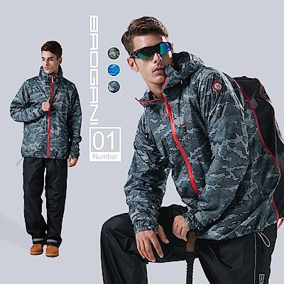 【寶嘉尼 BAOGANI】B 01 機能背包型二件式雨衣 - 鐵灰