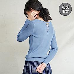慢 生活前後兩穿坑條針織T 藍色/粉紫