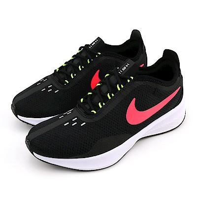 NIKE W EXP Z07 女休閒鞋 AQ9951001 黑