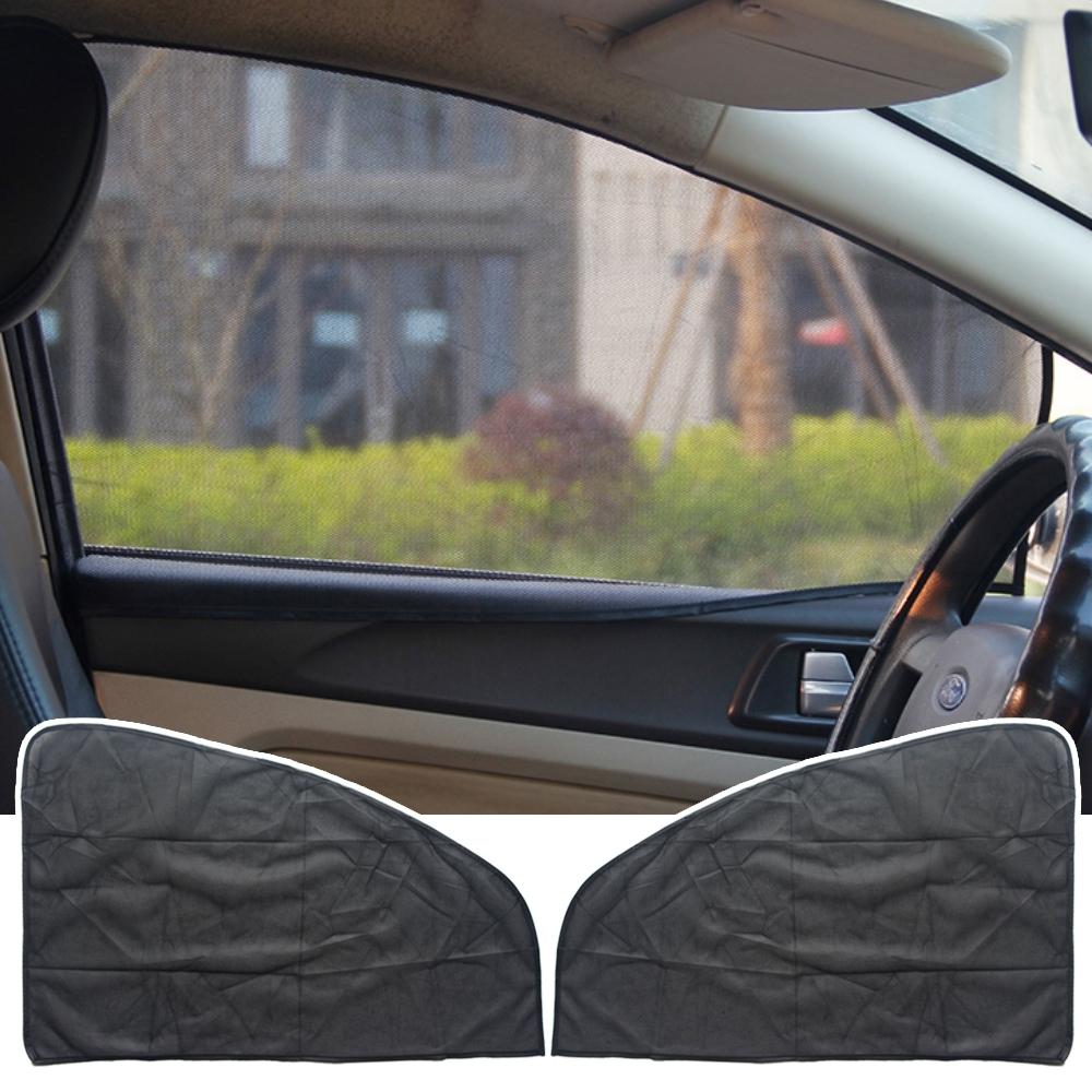 黑色-車用磁吸式遮陽簾(前窗2片)
