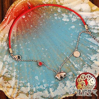 喜從豬來 幸福桃花小豬紅繩鈦金手鍊 含開光 臻觀璽世