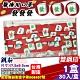 釩泰 醫療口罩 (發發發) 30入/盒 product thumbnail 1