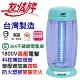 【友情】15W電擊式捕蚊燈 VF-1522 product thumbnail 1