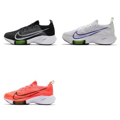 Nike 慢跑鞋 Zoom Tempo Next% FK 男鞋 氣墊 3色單一價