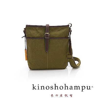 kinoshohampu 時尚皮帶釦設計帆布斜揹/肩揹包 綠色