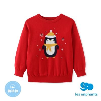 【麗嬰房】EASY輕鬆系列  小童企鵝線杉-紅色(86cm~130cm)
