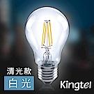 【KINGTEL】LED經典燈絲球泡燈6W-白光-清光-6入