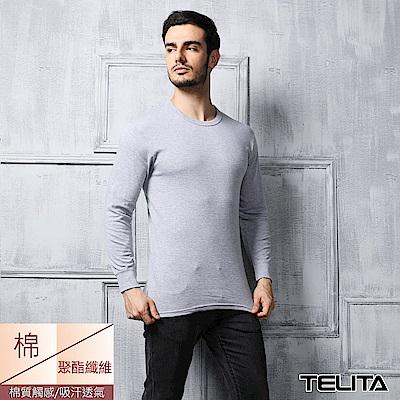 男內衣 型男長袖圓領衫/T恤/圓領內衣 灰色 TELITA