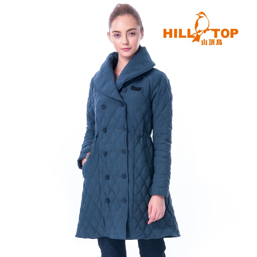 【hilltop山頂鳥】女款超潑水保暖蓄熱羽絨長大衣F21F76深灰