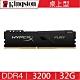HyperX FURY DDR4 3200 32G 桌上型超頻記憶體 HX432C16FB3/32 金士頓 product thumbnail 1