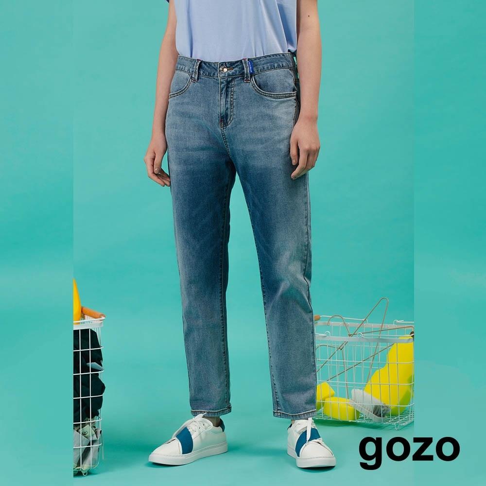 gozo-柔軟水洗彈性牛仔褲(藍色)