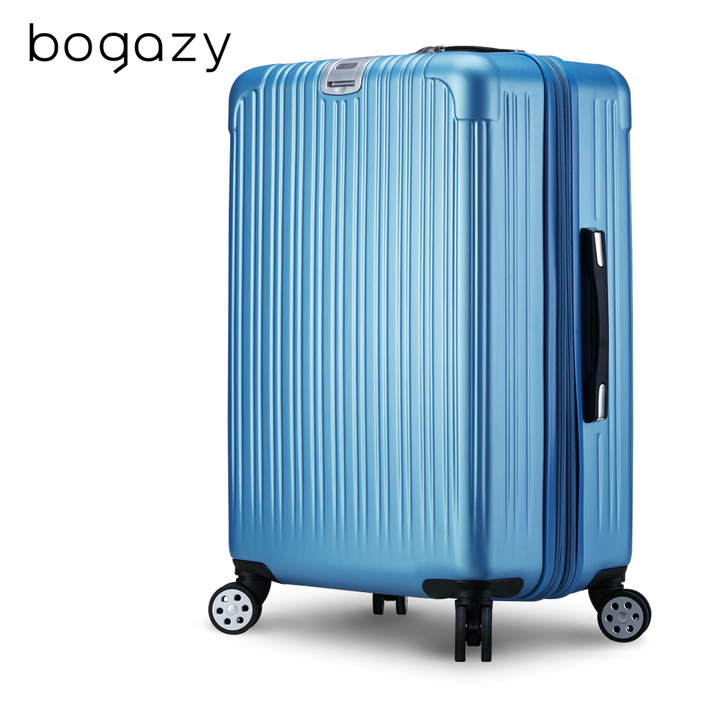 Bogazy 異想時空 20吋可加大行李箱(冰晶藍)
