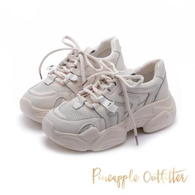 Pineapple Outfitter 流線型真牛皮透氣網布老爹鞋-米膚色