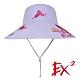 德國EX2 防曬遮陽帽(薰衣草)351228 product thumbnail 1