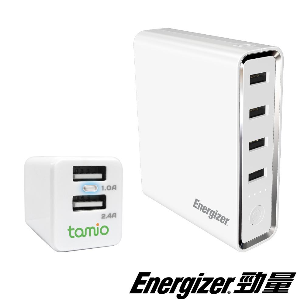 勁量 Energizer XP20001PD+USB充電器【超值旅行組】