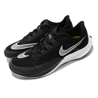Nike 慢跑鞋 Zoom Rival Fly 3 運動 男鞋 氣墊 舒適 避震 路跑 健身 球鞋 黑 白 CT2405-001