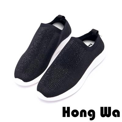 Hong Wa 通勤久站透氣休閒編織布鞋 - 黑