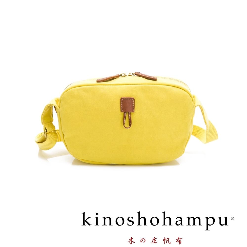 kinoshohampu 經典帆布系列簡約斜肩背小方包 黃