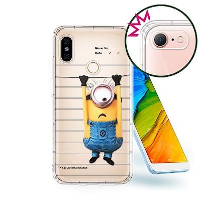 官方授權 Minions小小兵 紅米Note 5 空壓安全手機殼(筆記本)