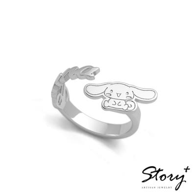 STORY故事銀飾-Unique喜拿系列-大耳狗字母訂製純銀戒指(6字內)