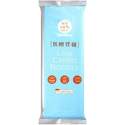 城北麵工 優質素麵(180g)