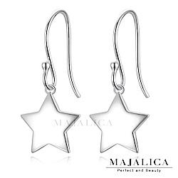 Majalica純銀女耳環可愛風(15款任選)