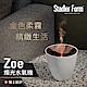 瑞士Stadler Form 浪漫燭光香氛水氧機 Zoe 沉靜白 product thumbnail 2