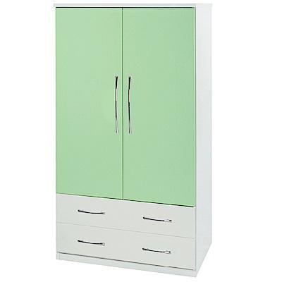 綠活居 阿爾斯環保3.1尺塑鋼二抽衣櫃(七色可選)-92.5x60x180cm免組