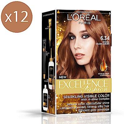 (買六送六)巴黎萊雅 優媚霜時尚魅力系列護髮染髮霜172g-濃烈金赤褐色