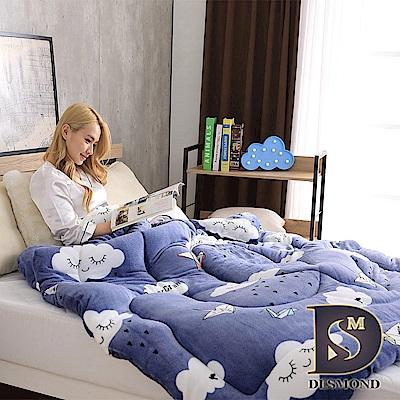岱思夢 台灣製 極緻保暖雙面法蘭絨暖暖被 特厚款 2.5KG 雲朵