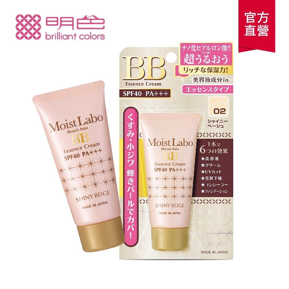 【MEISHOKU明色】Moist Labo潤澤BB霜(珠光02)33g