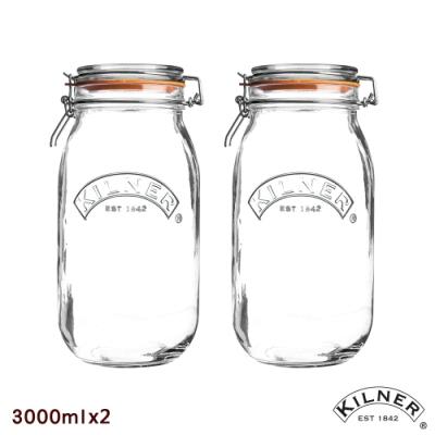 KILNER 多功能扣式貯存罐/醬料瓶3.0L超值二入組
