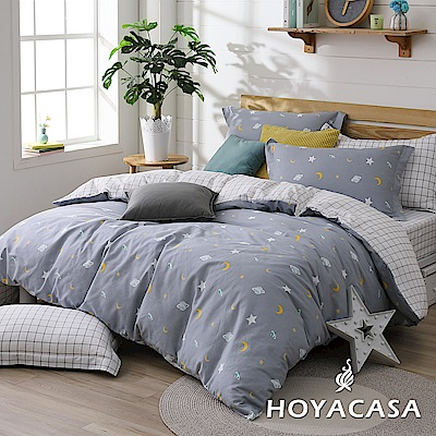 HOYACASA星月之夢 雙人200織抗菌精梳棉兩用被床包四件組