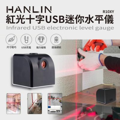 HANLIN-紅光十字USB迷你水平儀
