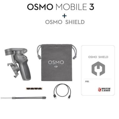 DJI Osmo Mobile 3 手機雲台+Shield意外保險(公司貨)