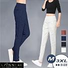 【LANNI 藍尼】亞麻哈倫修飾腿型褲(新品熱銷款)●