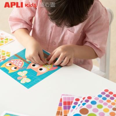 西班牙APLI 藝術家貼紙畫-入門(3Y+)