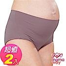 Mamaway meryl抗菌涼感高腰孕婦內褲(2入組)