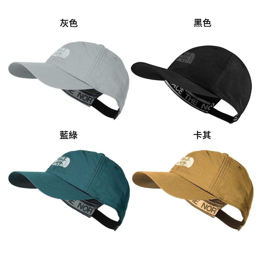 The North Face HORIZON 休閒鴨舌帽 (4色任選)