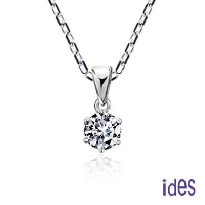 ides愛蒂思 年終限定20分F/VS1八心八箭3VG車工鑽石項鍊/經典六爪