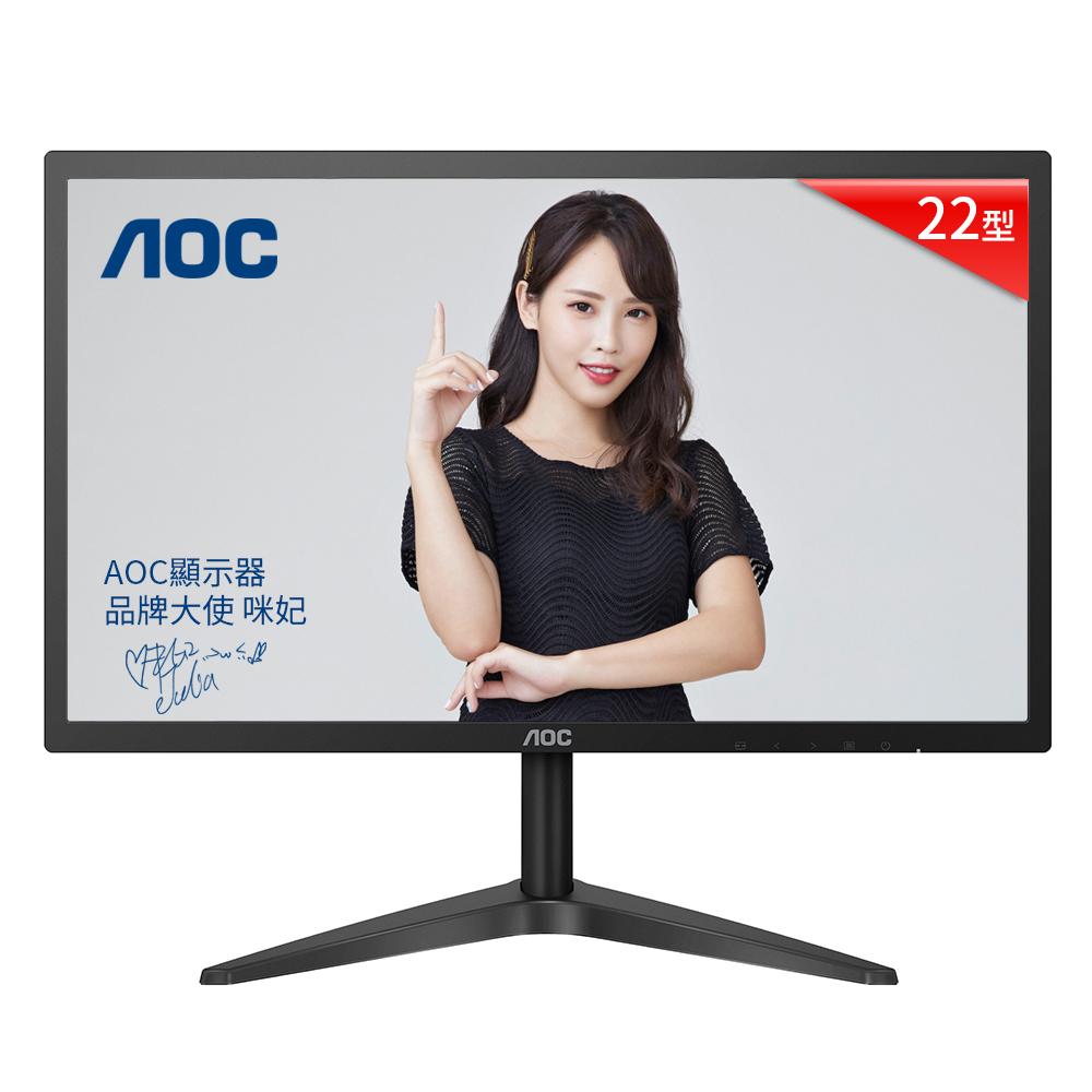 AOC 22B1H 22型FHD美型螢幕