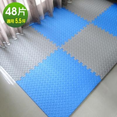 Abuns 居家風鐵板紋大巧拼地墊 (附收邊條)-4色(48片裝-適5.5坪)
