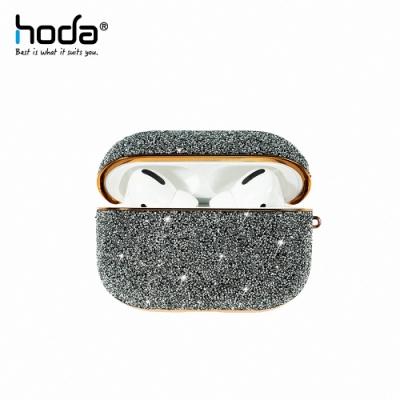 hoda Apple AirPods Pro 電鍍鑽布保護殼 奢華系列-銀色