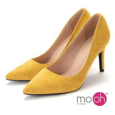 mo.oh-素面尖頭麂皮絨面質感高跟鞋-活力黃