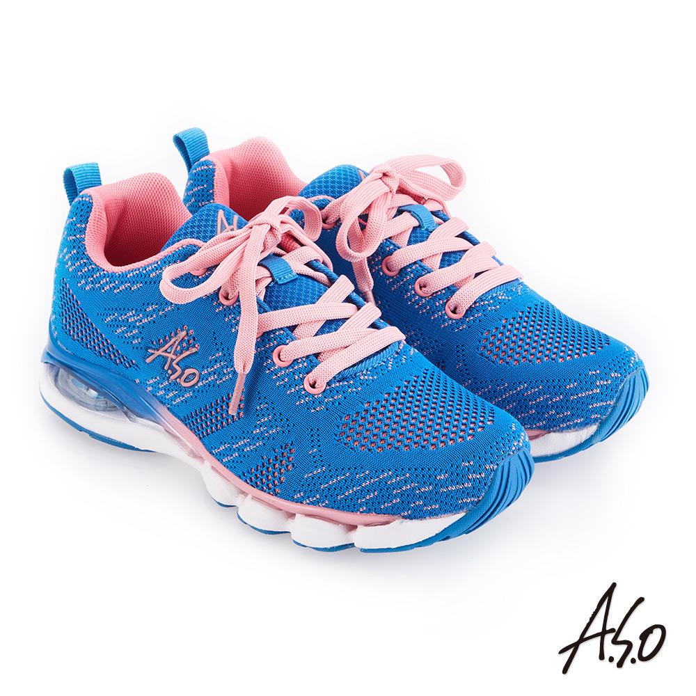 A.S.O 活力雙核心 撞色底台高質感休閒鞋 粉藍