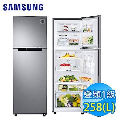 SAMSUNG三星  258 L  1 級變頻 2 門電冰箱 RT 25 M 4015 S 8 /TW