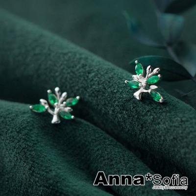 【3件5折】AnnaSofia 森樹綠晶 925銀針耳針耳環(銀系)