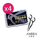 ANRIEA艾黎亞 竹炭系列-牙線好棒棒x4盒(50入/盒)