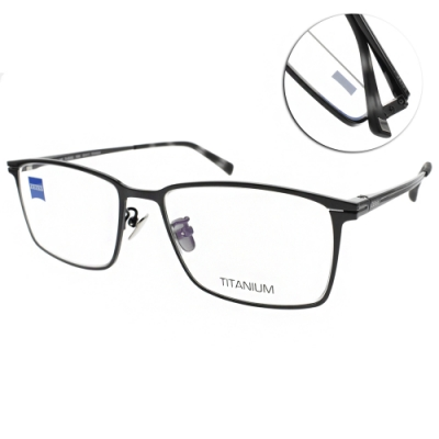 ZEISS蔡司眼鏡 鈦材質 熱銷簡約款/黑 #ZS85002 F090